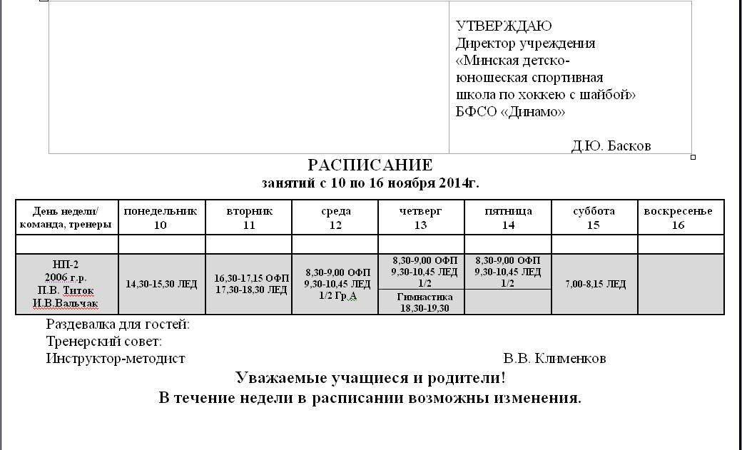 http://sa.uploads.ru/LW9ts.jpg