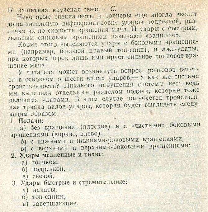 http://sa.uploads.ru/LbgK1.jpg