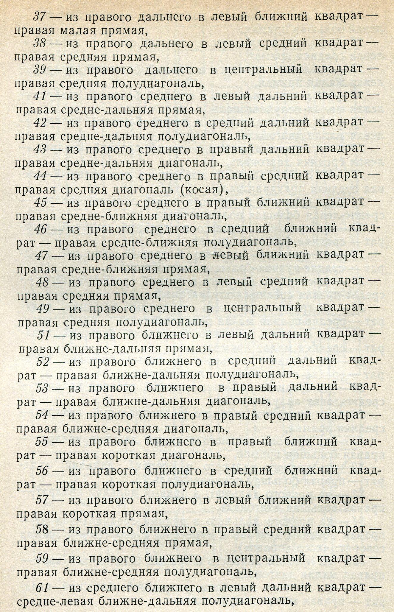 http://sa.uploads.ru/LeFGm.jpg