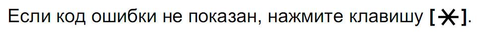 http://sa.uploads.ru/LhYKn.jpg