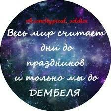 http://sa.uploads.ru/LlUzk.jpg