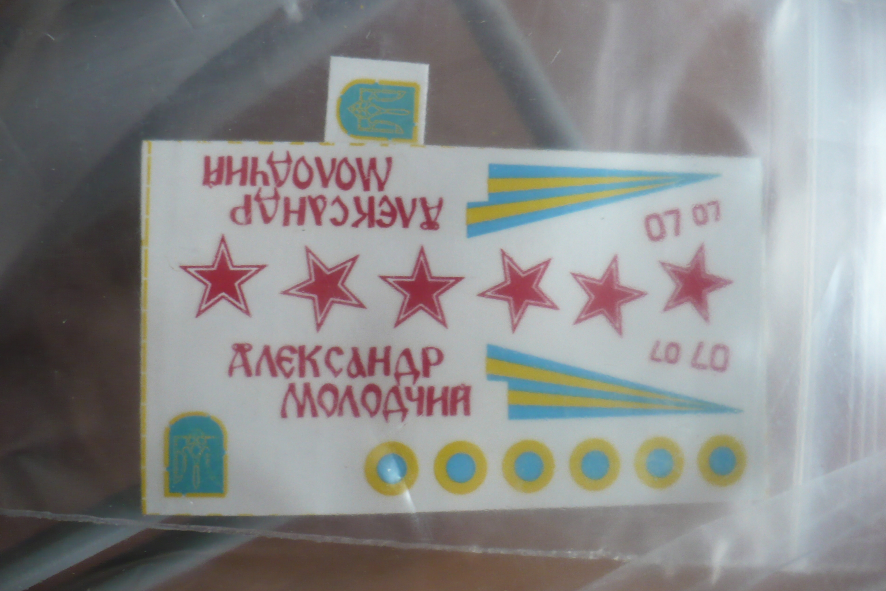 http://sa.uploads.ru/LpqUH.jpg