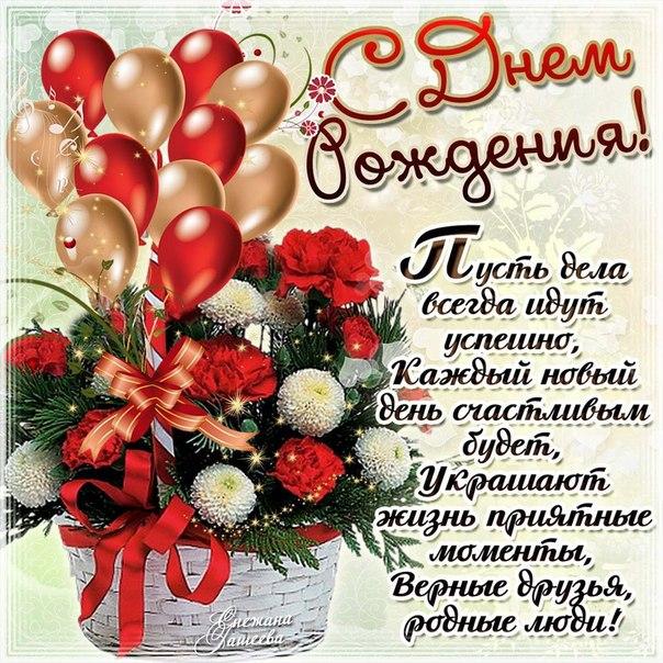 http://sa.uploads.ru/M7D8Q.jpg