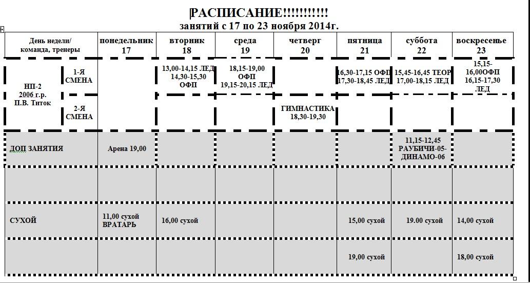 http://sa.uploads.ru/M8rIx.jpg