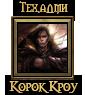 http://sa.uploads.ru/MGFZ3.png