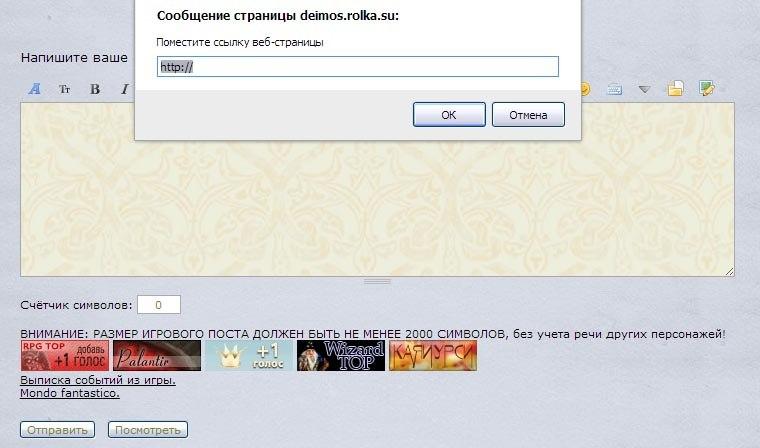 http://sa.uploads.ru/MP3FR.jpg