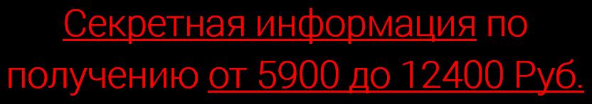 http://sa.uploads.ru/MPZ3i.png