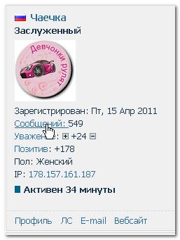 http://sa.uploads.ru/MWEiR.png