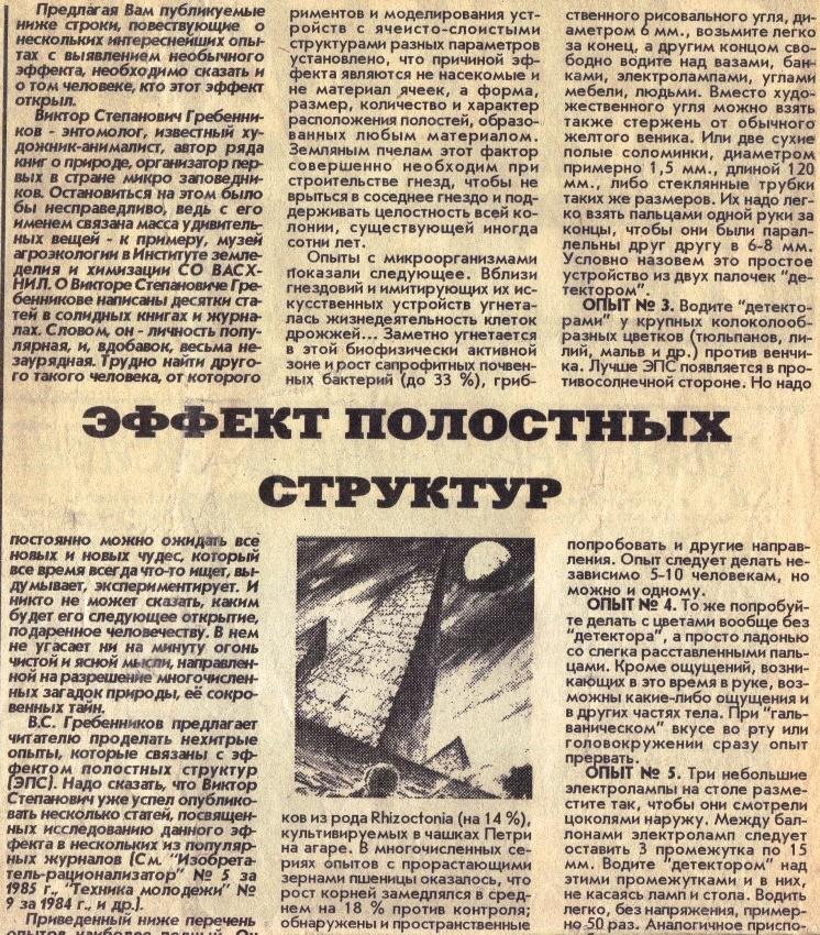 http://sa.uploads.ru/MaTij.jpg