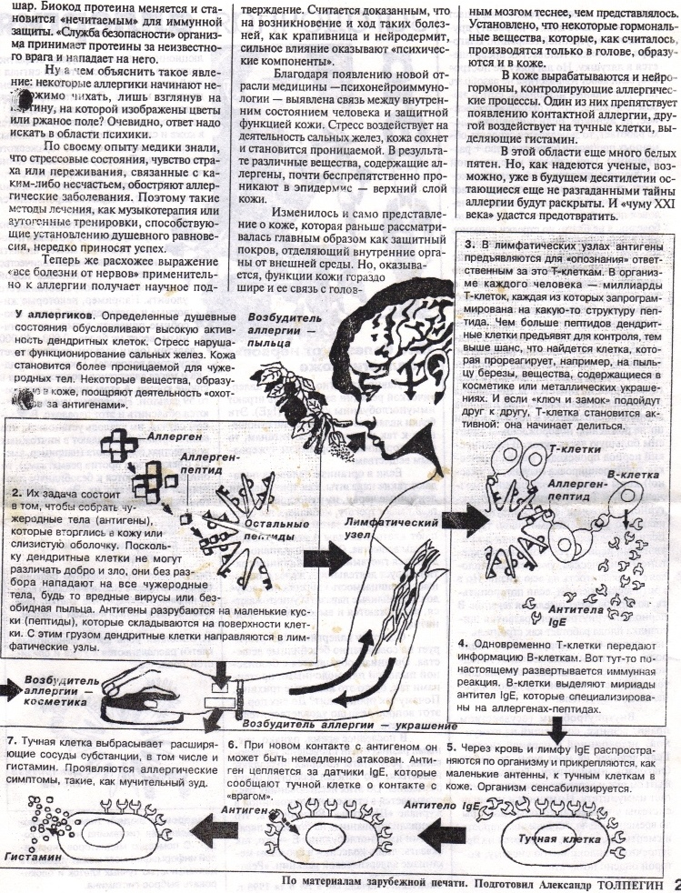 http://sa.uploads.ru/N3K7n.jpg