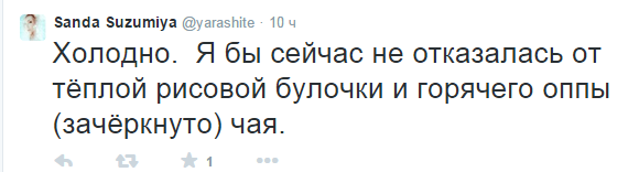 http://sa.uploads.ru/N7rEW.png