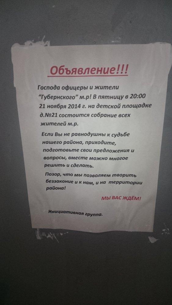 http://sa.uploads.ru/NBMRp.jpg