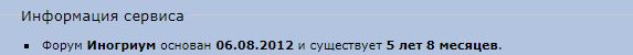 http://sa.uploads.ru/NYB6L.jpg
