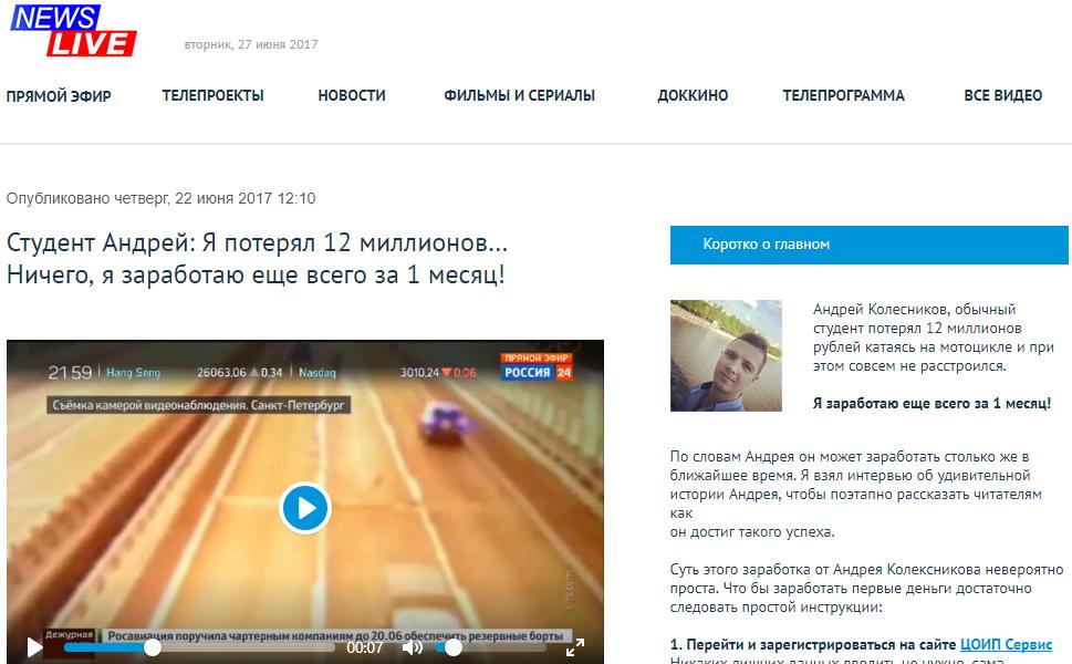 http://sa.uploads.ru/NaR3O.png