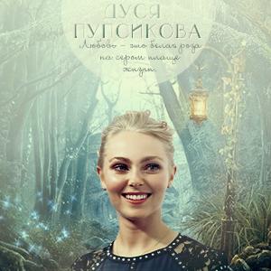 http://sa.uploads.ru/NbmQx.png