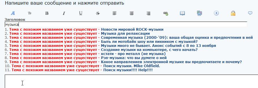 http://sa.uploads.ru/Ndapn.jpg