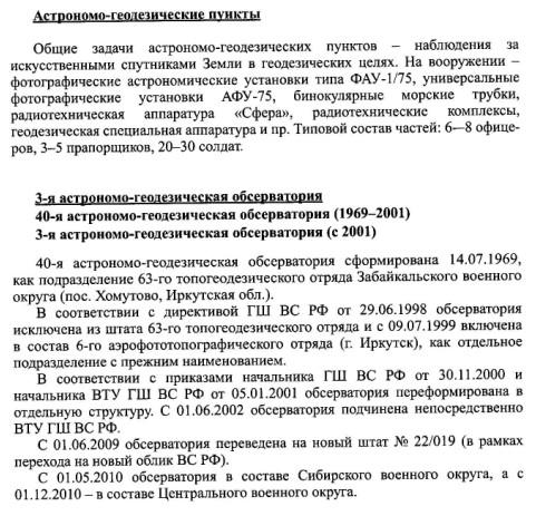 http://sa.uploads.ru/Ngaqt.jpg