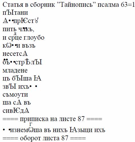 http://sa.uploads.ru/NkzaQ.png