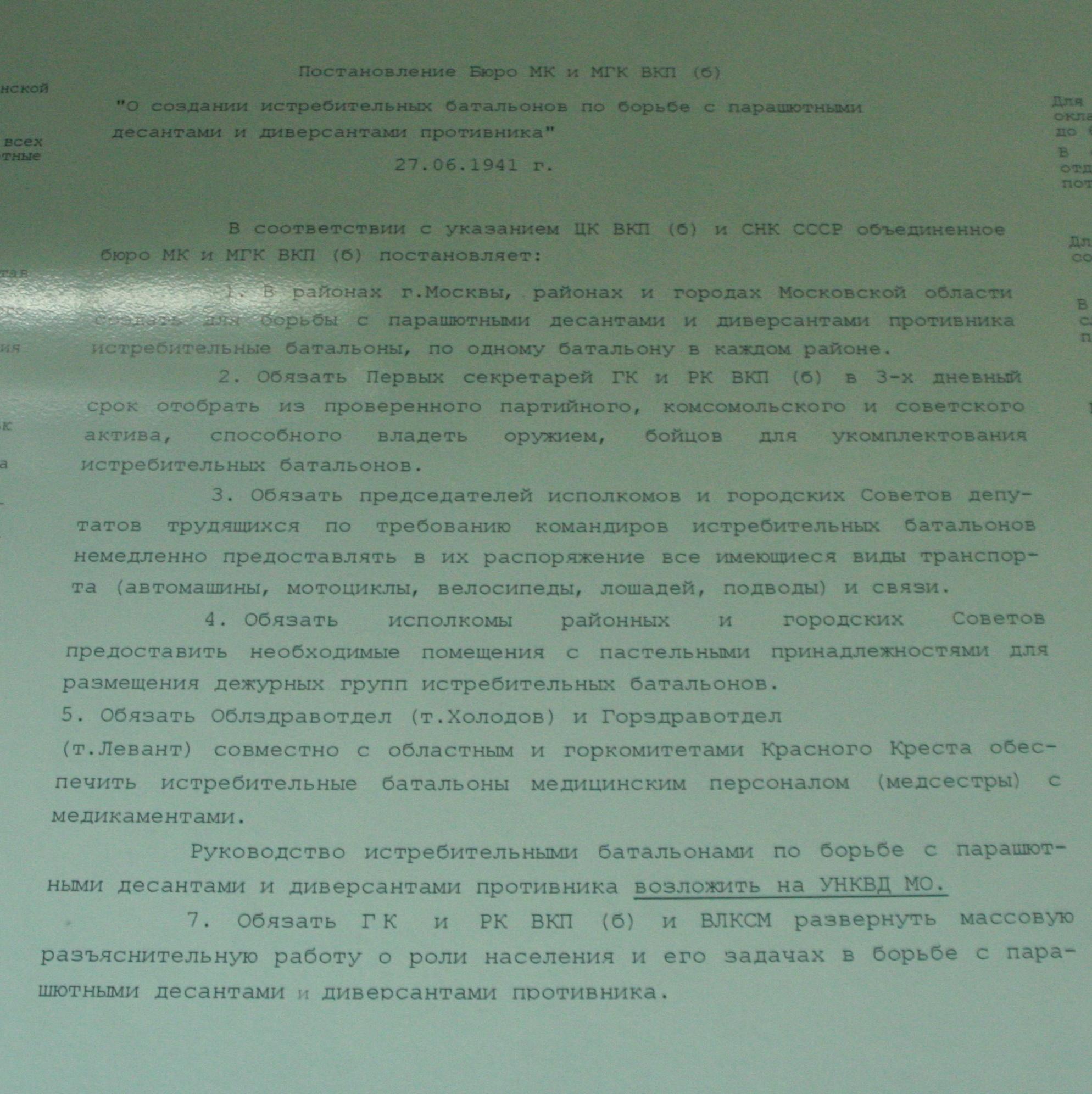 http://sa.uploads.ru/OPylh.jpg