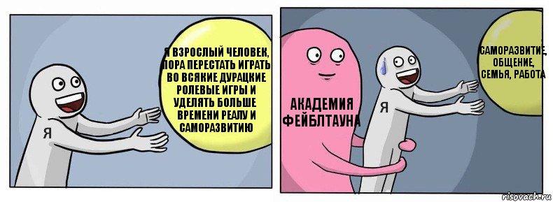 http://sa.uploads.ru/ORSnr.jpg