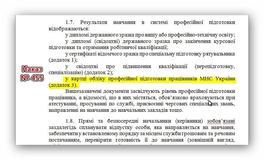 http://sa.uploads.ru/OXLAW.jpg