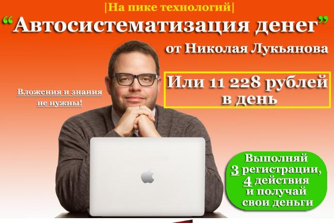 http://sa.uploads.ru/OiFqn.png