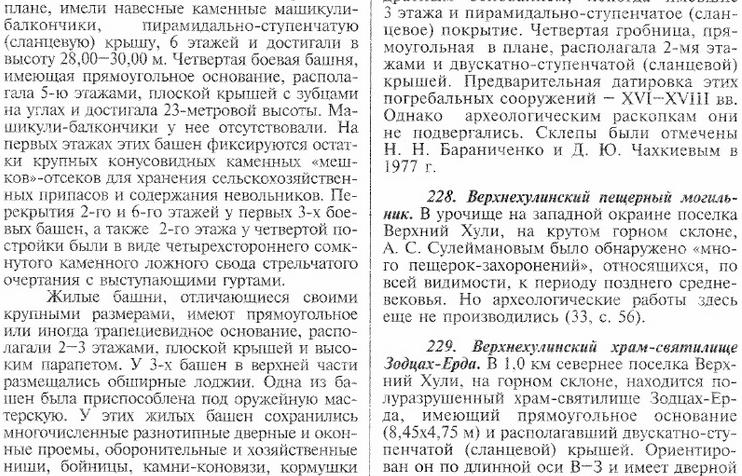 http://sa.uploads.ru/Ok19y.png