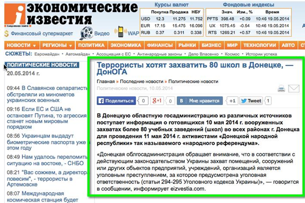 http://sa.uploads.ru/OtiCT.png