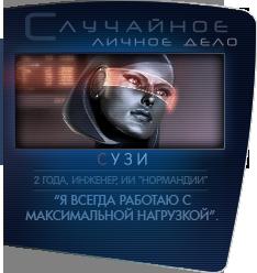http://sa.uploads.ru/Ou93G.png