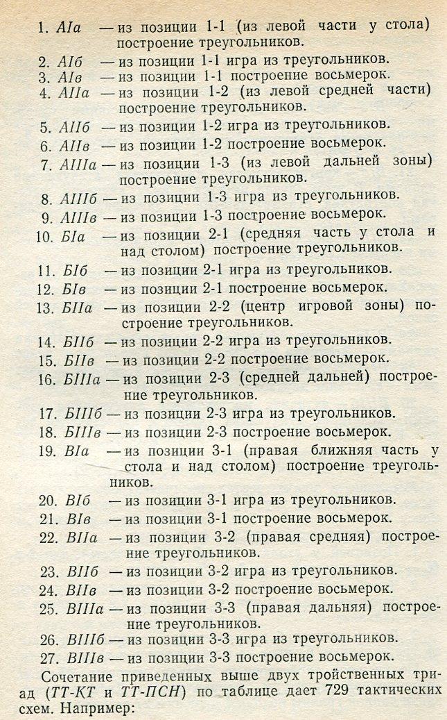 http://sa.uploads.ru/Ouc7z.jpg