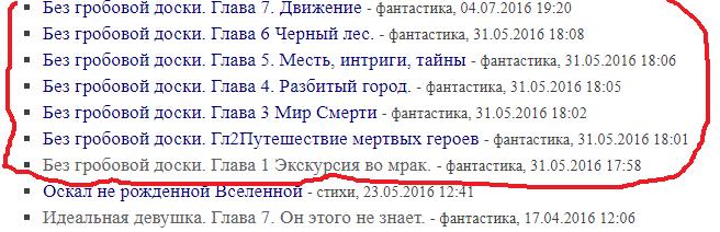 http://sa.uploads.ru/Oznum.png