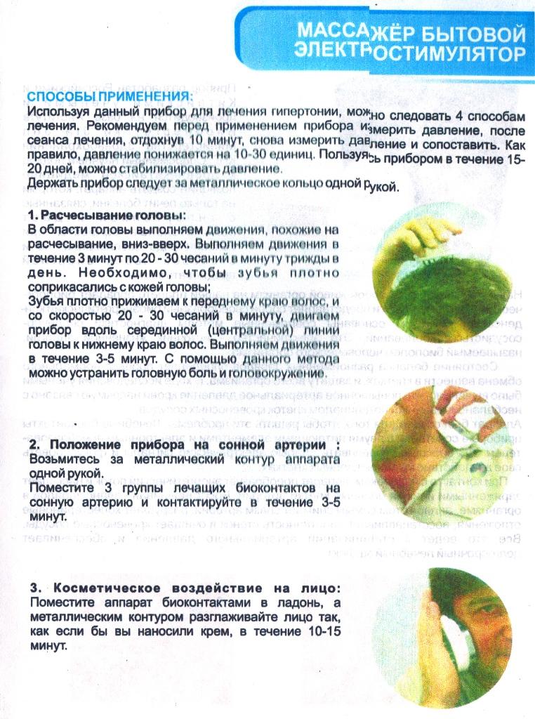 http://sa.uploads.ru/PB6h7.jpg