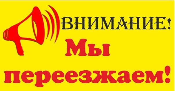 http://sa.uploads.ru/PDM2s.jpg