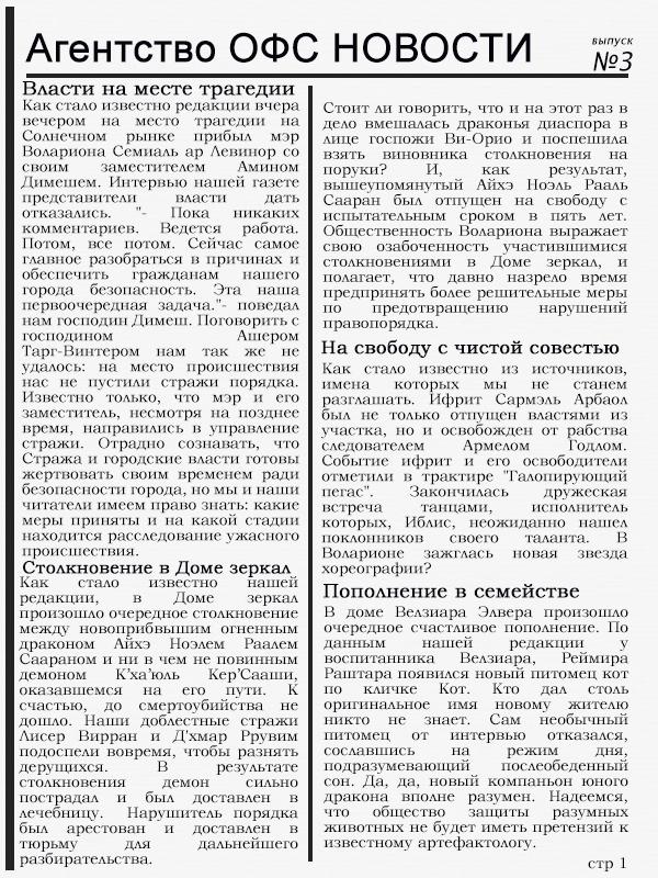 http://sa.uploads.ru/PMbz7.jpg