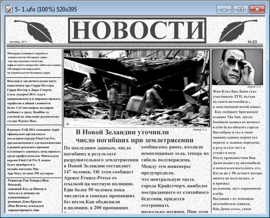 http://sa.uploads.ru/PSLDH.jpg