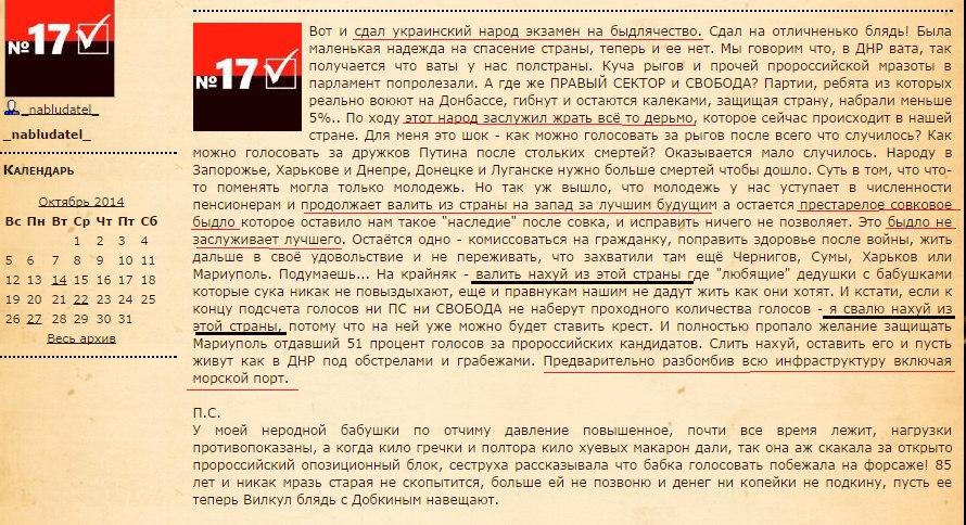 http://sa.uploads.ru/PX7c8.jpg