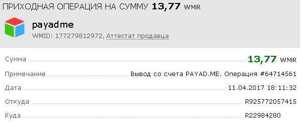 http://sa.uploads.ru/PYTa6.jpg