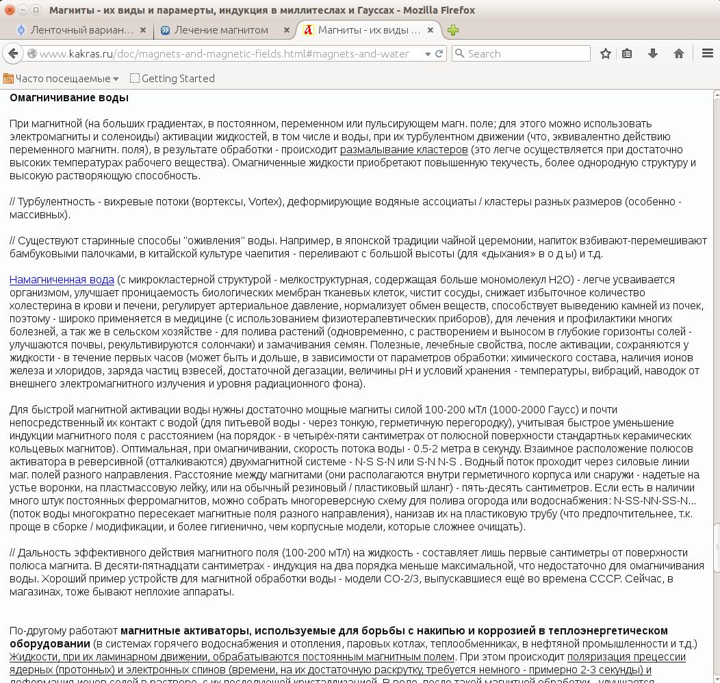 http://sa.uploads.ru/Pa4J8.png
