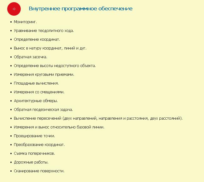 http://sa.uploads.ru/Pbx9A.png