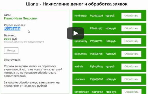 http://sa.uploads.ru/Pn75O.png