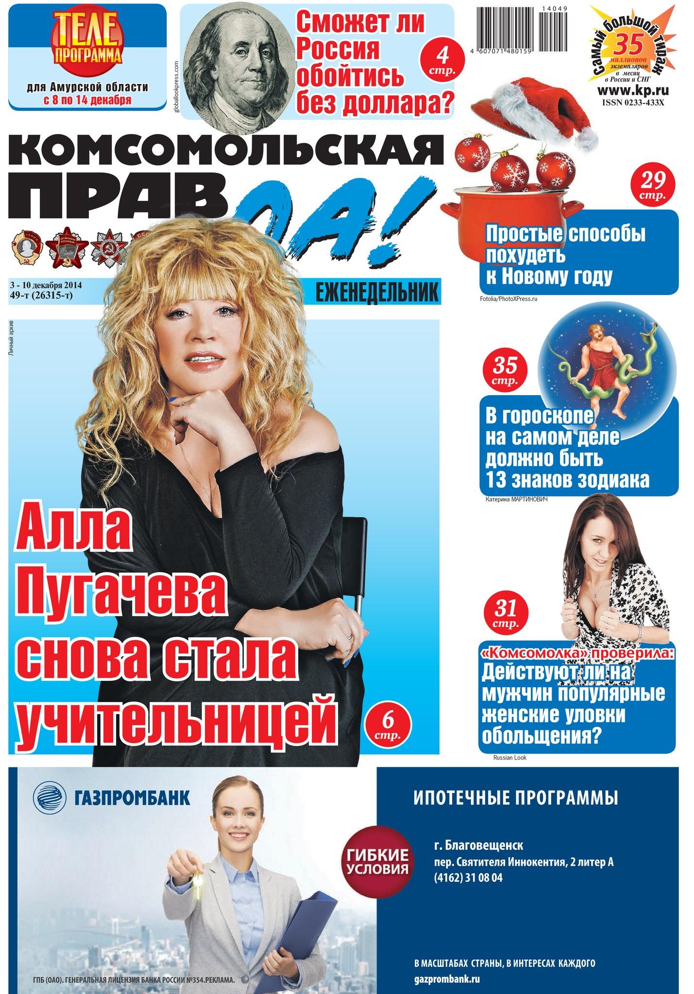 http://sa.uploads.ru/Psu8d.jpg