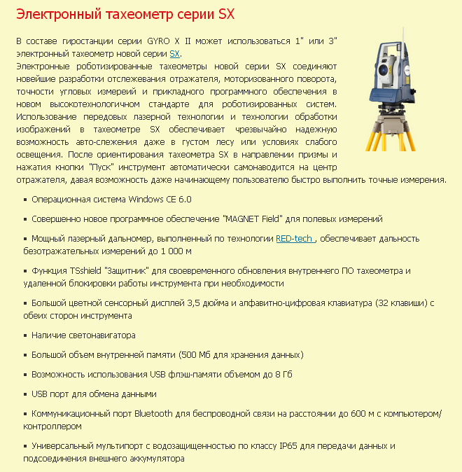 http://sa.uploads.ru/PtgpM.png