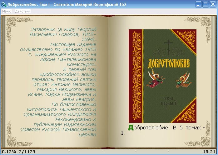 http://sa.uploads.ru/Q12nS.jpg