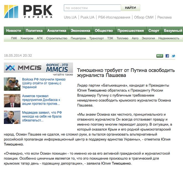 http://sa.uploads.ru/Q9pky.png