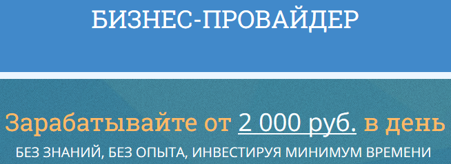 http://sa.uploads.ru/QerSU.png