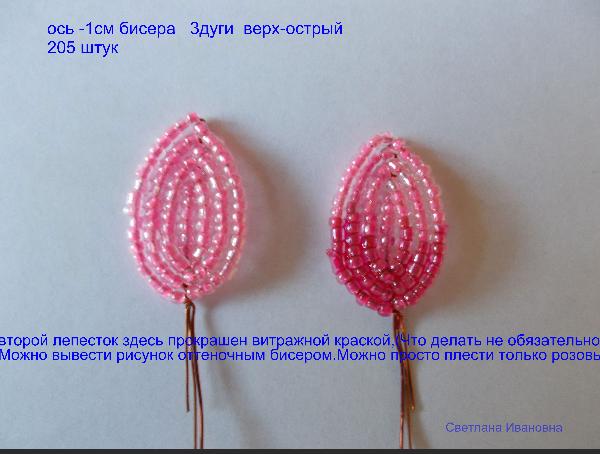 http://sa.uploads.ru/Qgj2w.png