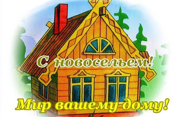 http://sa.uploads.ru/QpK6J.jpg