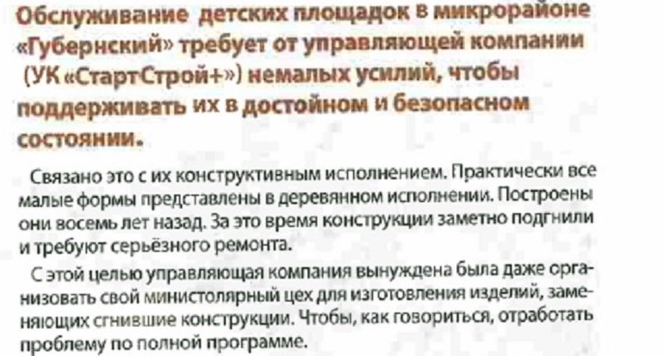 http://sa.uploads.ru/Qqmpk.jpg