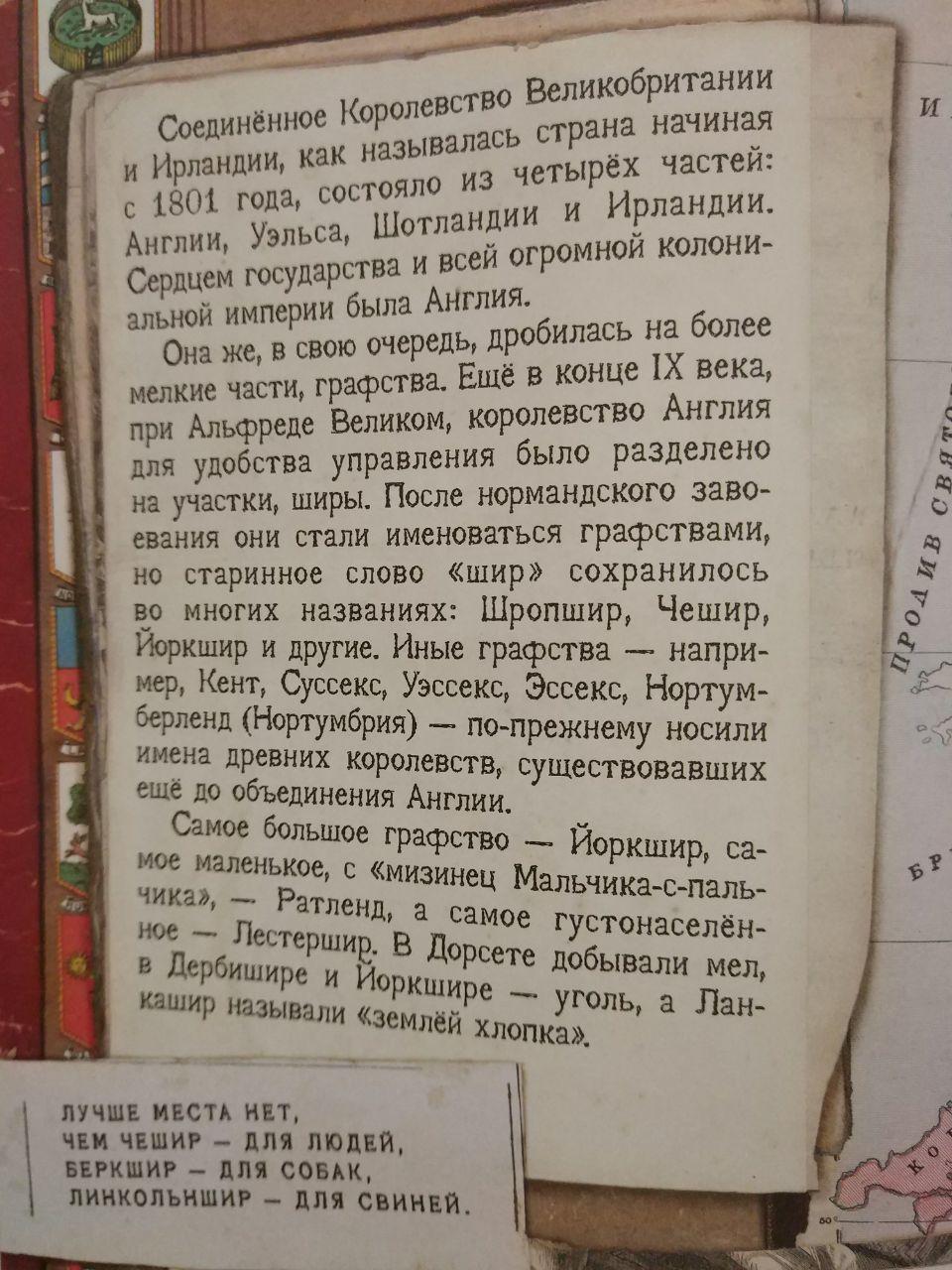 http://sa.uploads.ru/QyeP8.jpg