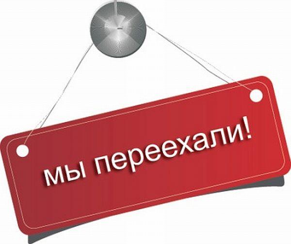 http://sa.uploads.ru/R5jrY.jpg
